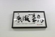 札幌の広告屋 田中龍之介の営業記